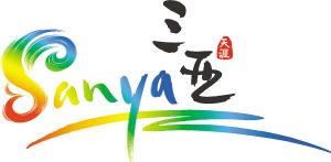 sanya tourist logo new 三亚市国际旅游形象标志 凤舞天涯出炉