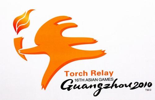 "gz2010 torch relay logo 500px 广州亚运会火炬传递活动标识""圣火羊仔""揭晓"