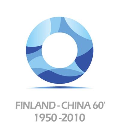 finland china 60 anniversary 中芬建交60周年纪念标志