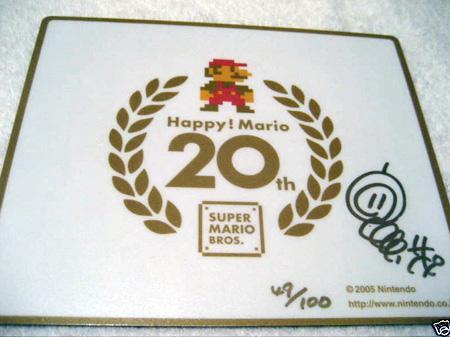 1626995512 任天堂官方推出新LOGO 纪念马里奥诞生25周年