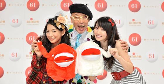 101020 ouentai pic 日本春晚:第61届红白歌会首度推出官方吉祥物