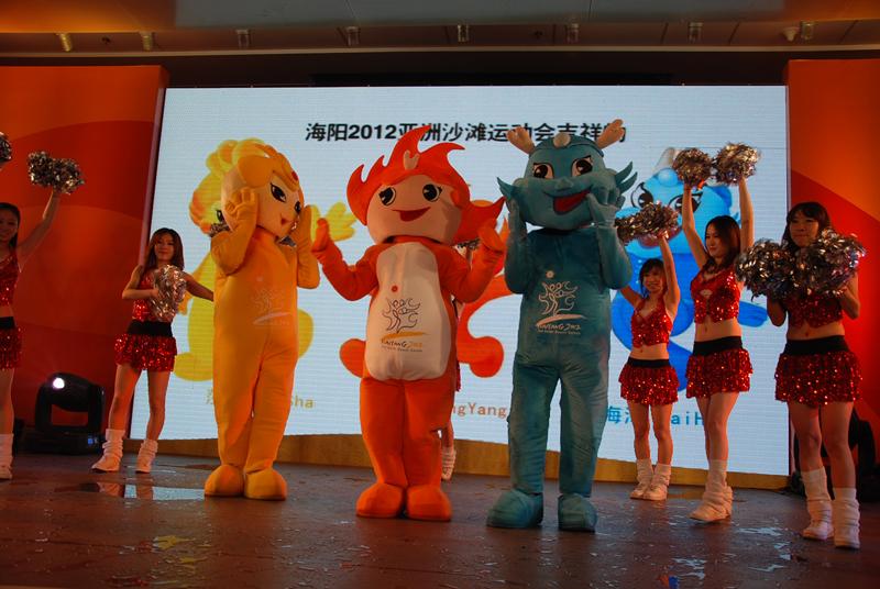 51716354201011091045403094406575245 001 第三届亚洲沙滩运动会吉祥物揭晓