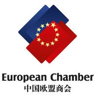 euccc [已更新正式版]中国欧盟商会10周年标识以及新Logo谍照