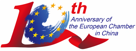 euccc10th [已更新正式版]中国欧盟商会10周年标识以及新Logo谍照