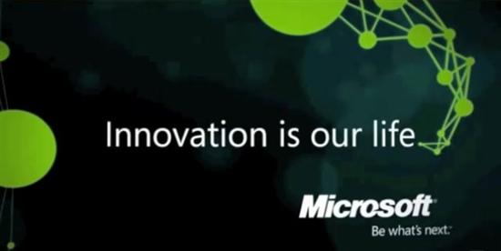 S03134701 智在未来:微软全新标语Be Whats Next中文版曝光