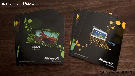 S03151531 智在未来:微软全新标语Be Whats Next中文版曝光