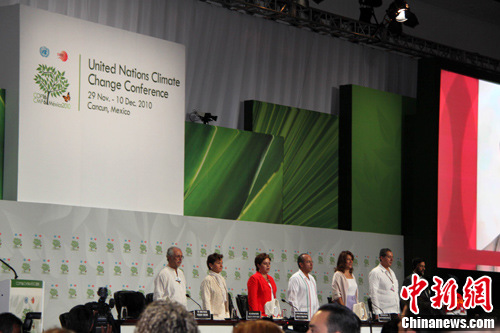 cop16 坎昆全球气候变化大会会徽