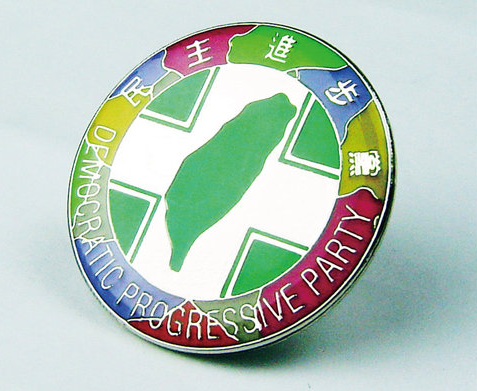 5171635420101130162506068 淡化绿色,民进党启用新党徽