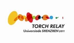 Shenzhen Universide Games Torch Relay logo a 大运会火炬传递标识3套备选方案出炉