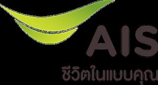 AIS logo 2011 泰国移动通信运营商AIS推出新形象[图片更新]