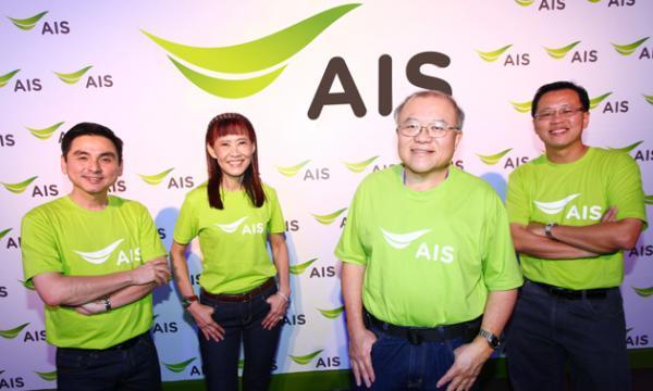 AIS1 泰国移动通信运营商AIS推出新形象[图片更新]