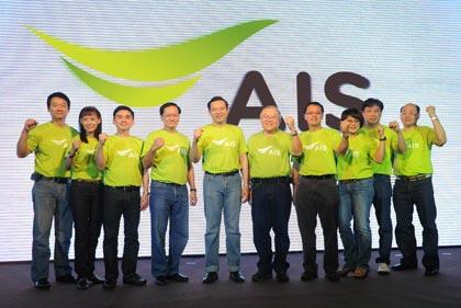 AIS4 泰国移动通信运营商AIS推出新形象[图片更新]