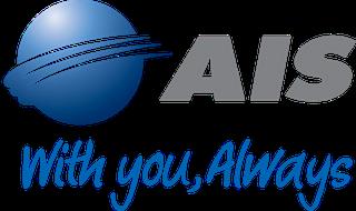 AIS logo 泰国移动通信运营商AIS推出新形象[图片更新]
