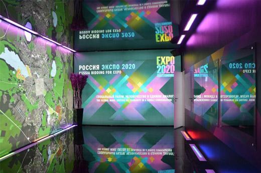 俄罗斯叶卡捷琳堡2020申博标志