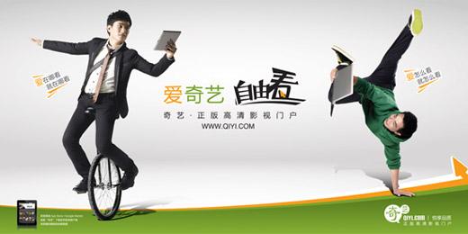"Jylogo Iqiyi logo 03 奇艺网更名""爱奇艺""并启用新Logo"