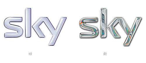 skytv2 英国天空电视台德国分台新标识形象