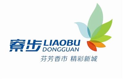 liaobu 东莞寮步城市新标识出炉
