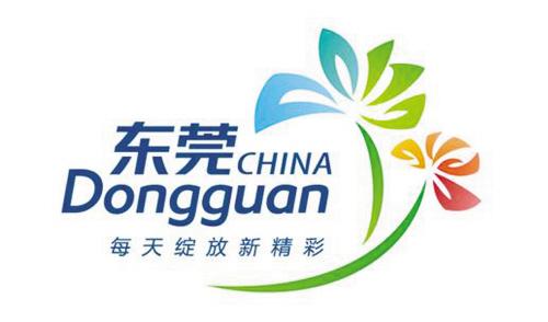 dongguan 东莞寮步城市新标识出炉