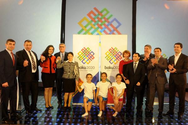 Baku 2020 logo launch 阿塞拜疆首都巴库公布2020年奥运会申办标志