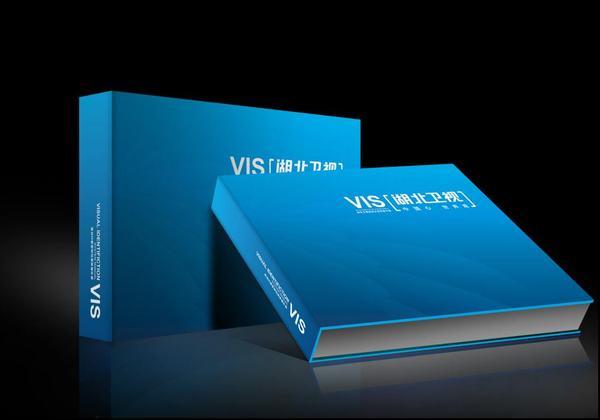 hbstv (1) 湖北卫视新台标及全套基础VI系统
