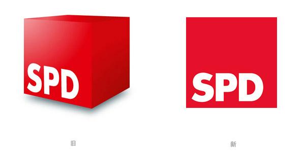 spd logo redesign 2011 德国主要政党社会民主党(SPD)党徽回归2D