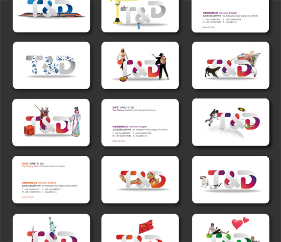 td biz cards 中国国际广播电台天地视频网新形象标志
