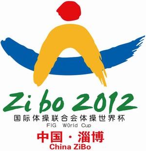 zibo2012 logo 2012年国际体联体操世界杯淄博站标志、吉祥物