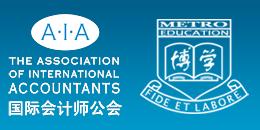 aia logo 英国AIA国际会计师公会将启用全新的Logo