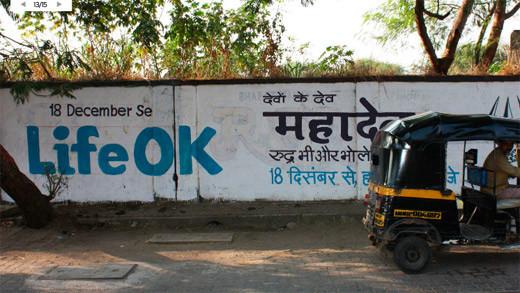 2804616667962174165 印度新电视频道Life OK新品牌形象设计欣赏