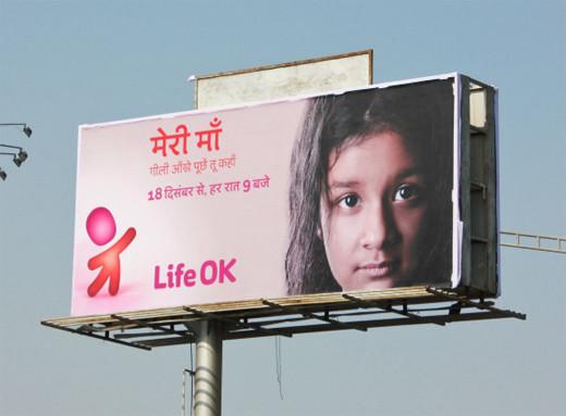 1152921504624046318 印度新电视频道Life OK新品牌形象设计欣赏