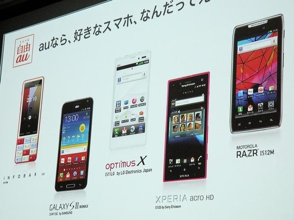 "kddi 01 日本第二大电信公司KDDI移动通信品牌""au""新标志"