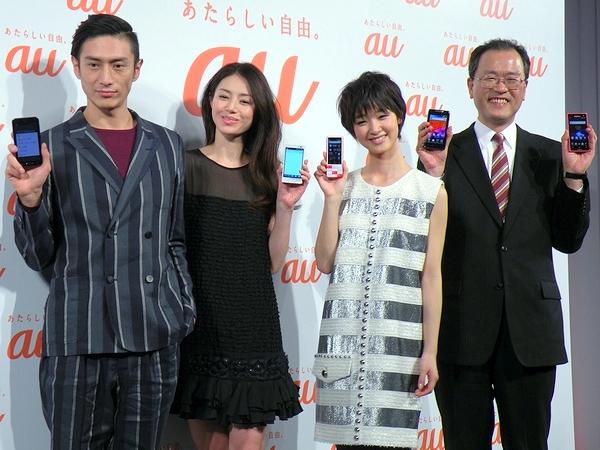 "kddi 02 日本第二大电信公司KDDI移动通信品牌""au""新标志"