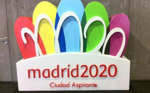 m20 西班牙马德里公布申办2020年奥运会标志