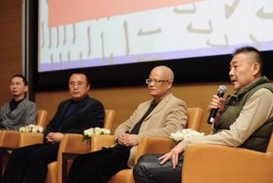 与会专家针对中文字体设计与应用进行高峰对话