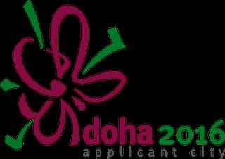 Doha 2016 Applicant City logo 卡特尔多哈公布申办2020年奥运会申奥标志