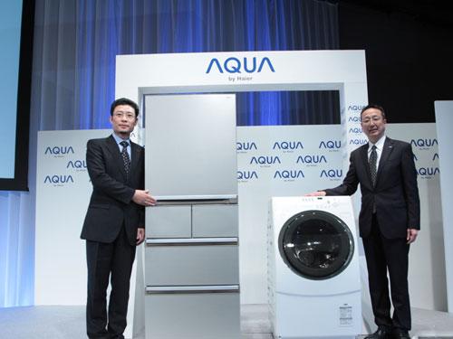 aqua products 海尔在日本建亚洲总部,并推出AQUA新品牌