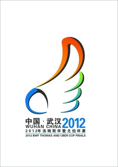 "2012 bwf thomas and uber cup logo 2012年""汤姆斯杯・尤伯杯""赛事会徽和吉祥物公布"