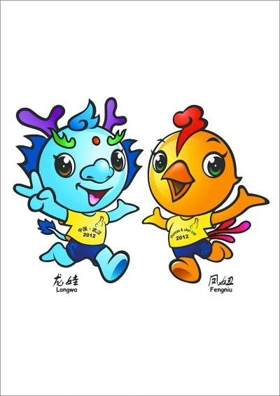 "2012 bwf thomas and uber cup mascot 2012年""汤姆斯杯・尤伯杯""赛事会徽和吉祥物公布"