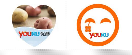 网友设计 优酷土豆新Logo