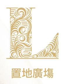 landmark hk21 Pentagram新作:香港著名购物区置地广场新Logo
