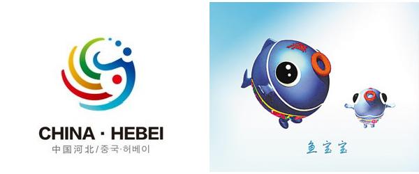 2012 expo hebei logo mascot 2012年韩国丽水世博会中国馆河北活动周形象标识和吉祥物
