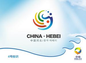 2012 expo hebei logo2 2012年韩国丽水世博会中国馆河北活动周形象标识和吉祥物