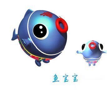 2012 expo hebei mascot 2012年韩国丽水世博会中国馆河北活动周形象标识和吉祥物