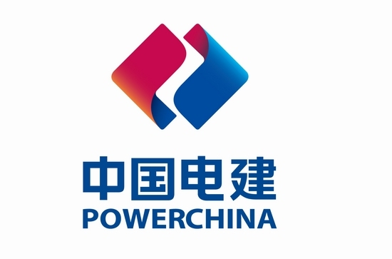 powerchina logo 中国电力建设集团企业标识正式启用