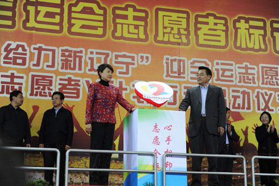 "liaoning2013 volunteer logo2 ""志愿全运 心手相印""十二运会志愿者标识发布"