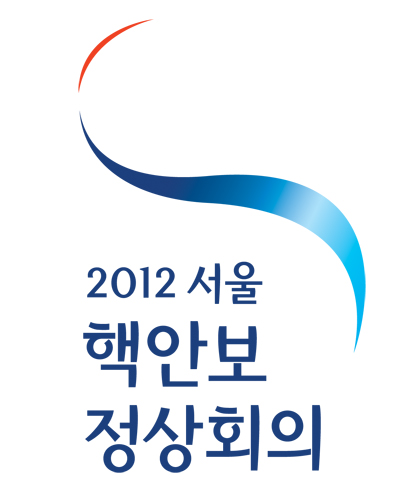 2012 seoul nss logo2 2012年首尔全球核安全峰会官方Logo