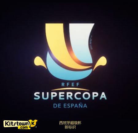 12copareylogo3 西班牙国王杯/超级杯新标识