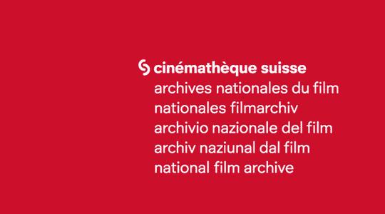 瑞士电影档案馆(cinémathèque suisse)新Logo
