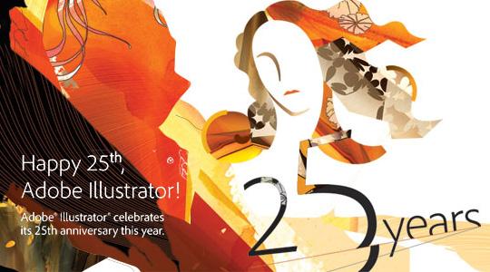 Adobe Illustrator诞生25周年