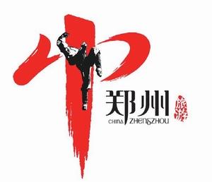 zhengzhou tourism logo 郑州旅游形象标识发布